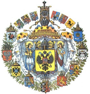 Large Coat of Arms of Russian Empire