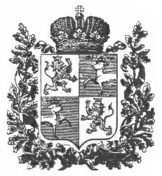 http://heraldry.hobby.ru/pict1/kugub.jpg